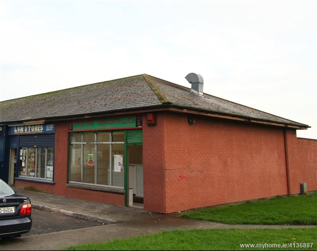 Photo of Unit 5, Muirhavnamore, Dundalk, Co. Louth