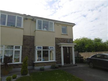 Photo of 24 The Chase, Clonmel, Tipperary