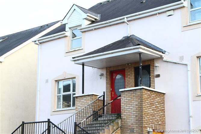 Apartment 8, Block D, Clonmullen Hall, Edenderry, Co. Offaly