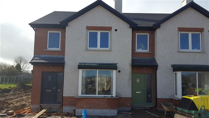 8 Willow Hill Close, Rhebogue Hill, Rhebogue, Limerick