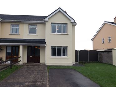 Photo of 70 The Glenties , Macroom, Cork