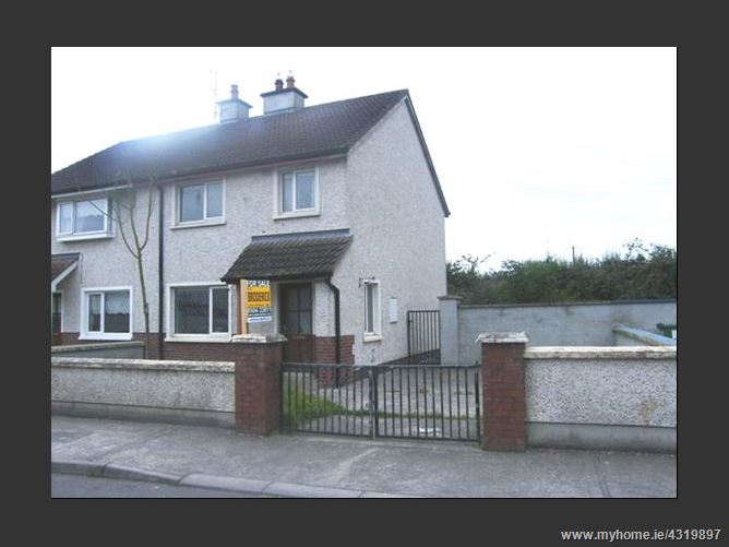 No. 36 Oakfield Drive, Cabragh, Thurles, Tipperary