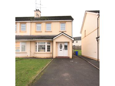 main photo for 25 SCOTSHOUSE CLOSE, MONAGHAN, Scotshouse, Co. Monaghan
