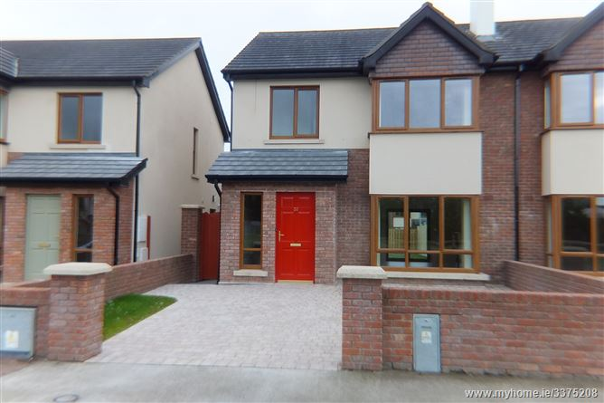 Main image of Cloon Lara - Athlone Road, Mullingar, Westmeath