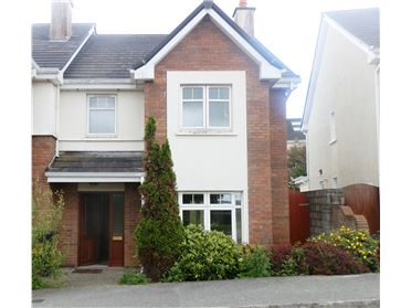 Photo of 22 The Crescent, Harbour Heights, Passage West, Cork