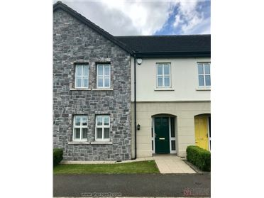 Photo of No.5 Woodford Green, Newtowngore, Co. Leitrim, N41 V206