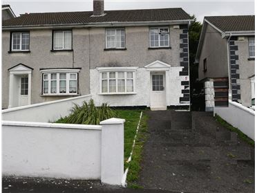 5 Tirellan Heights, Headford Road, Galway City, Galway