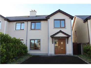 Main image of 9 Cairn  Hill View, Drumlish, Longford