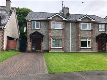 Photo of 7 Greenfield Heights, Killucan, Co. Westmeath