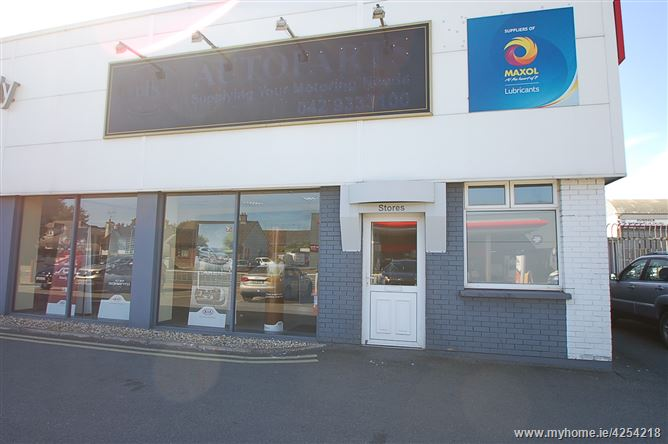 To Let Unit At Newry Road, Dundalk, Louth