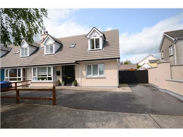 Photo of 1 Marble Court, Paulstown, Kilkenny