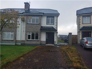 Photo of 48 Parklands, Tubbercurry, Sligo