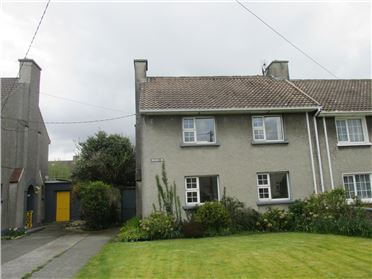 Photo of 7 St Brendans Park, Tralee, Kerry