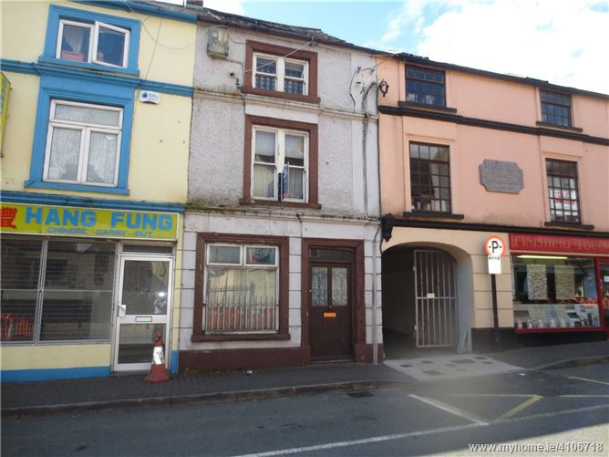 Photo of 12 Park Street, Monaghan