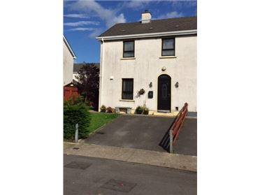Photo of 18 Lawne Park, Ballyshannon, Donegal