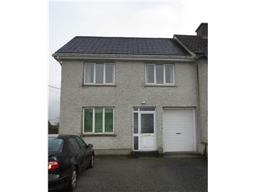 Photo of No 1A & 1B Marian Park, Portumna, Galway