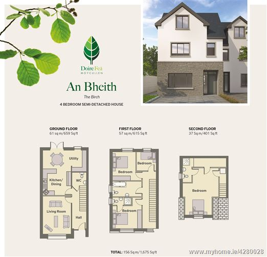 Main image for An Bheith, Doire Fea, Moycullen, Galway