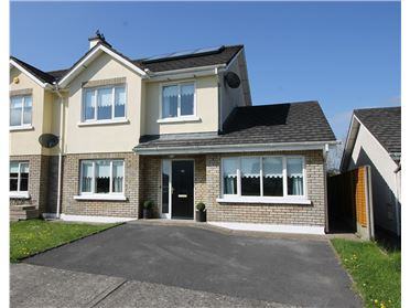 Photo of 39 Marlstone Manor, Thurles, Tipperary