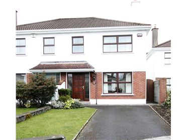 Photo of 92 Woodfield, Knocknacarra, Galway