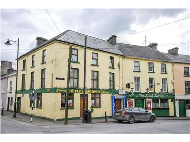 Photo of Bit & Bridle / Fly Dragon, Main Street, Killenaule, Co. Tipperary, E41 C3H5