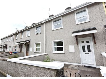 Photo of 12 Woodview, Lower Kilmoney Road, Carrigaline, Cork