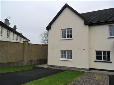51 The Oaks, Liscreagh, Murroe, Limerick