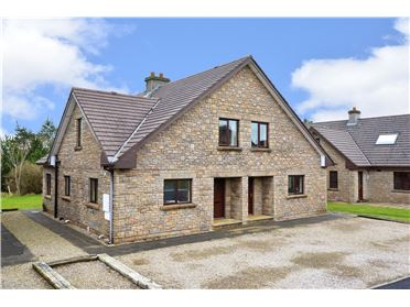 5A Renville Village, Oranmore, Co Galway
