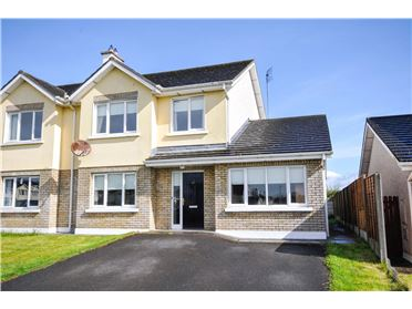 Photo of 37 Marlstone Manor, Thurles, Co. Tipperary, E41 R7F4