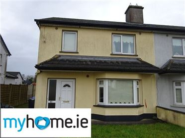 Photo of 43 The Meadows, Ballaghaderreen, Co. Roscommon