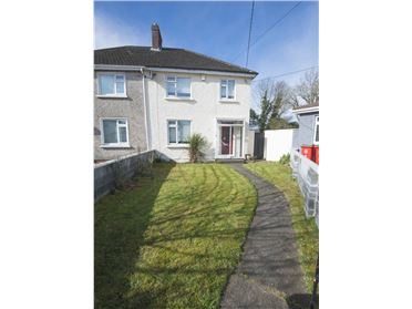 Photo of 7 Dromlee Cresent, Beaumont, Dublin 9