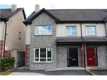 Photo of 5 The Mews, Millersbrook, Nenagh, Co. Tipperary