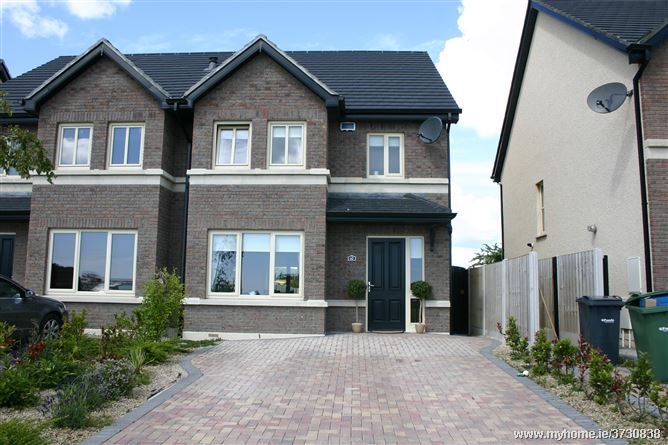 60 The Beeches, Clogherhead, Louth