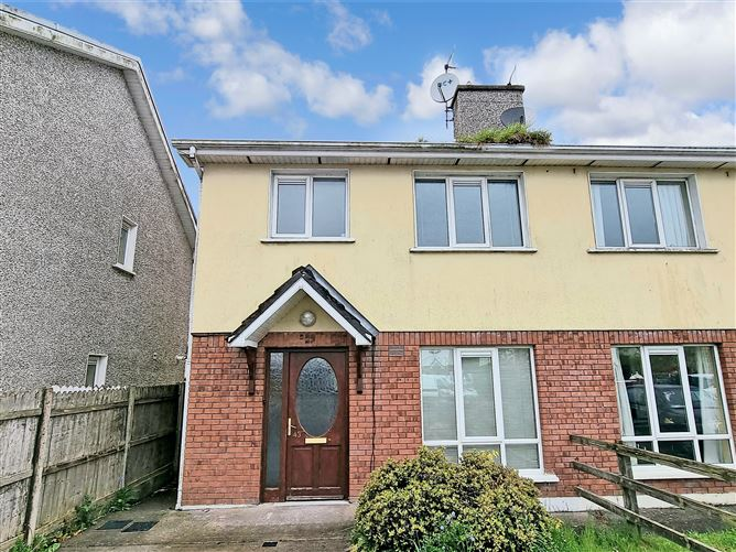 Image for 43 Gleann Tuarigh, Chickleys, Youghal, Co. Cork