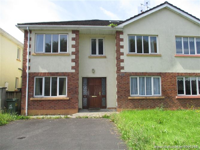 Photo of 6 The Birches, Briarfield, Castletroy, Limerick
