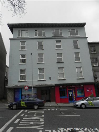 Odeon House, Eyre Sq, Galway