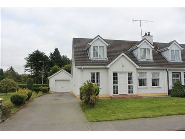 Photo of 1 The Meadows, Buncrana, Donegal