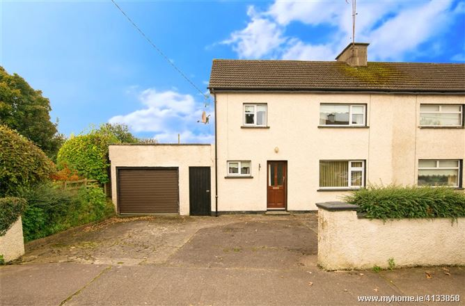 Photo of 13 Coolshannagh Road, Monaghan