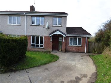 Photo of 122 Beechgrove Lawns, Monaghan Town, Monaghan