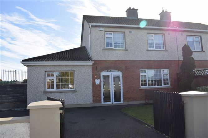 Main image for 1 Cherrymount Drive Tullow Road, Carlow Town, Carlow