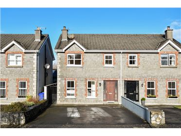 Photo of 19 Carrowmanagh Park, Oughterard, Galway