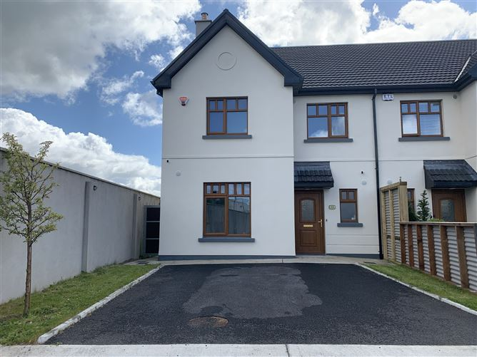 Main image for 15 The Meadows, Rosmor, Old Cork Road, Limerick, Limerick City, Limerick