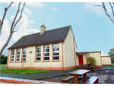 Photo of Dangan National School, Tulla, Clare