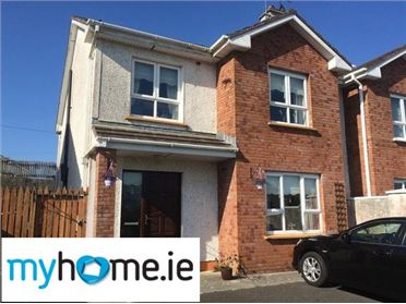 Photo of 7 Friars Walk, Dunmore, Co. Galway