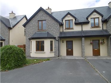 Photo of 8 Roselawn, Rosanna Road, Tipperary Town, Tipperary