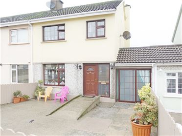 Photo of 5, Roches Heights, Mitchelstown, Cork