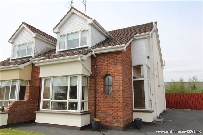7 The Willows, Castleblayney, Monaghan