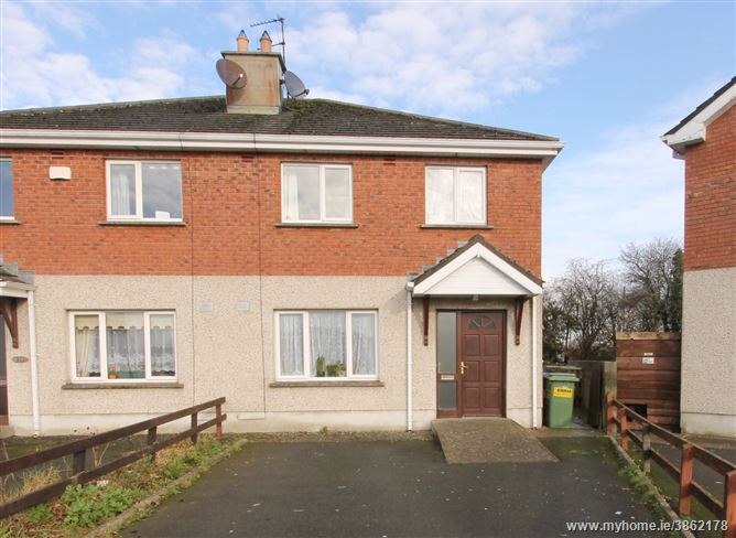 Photo of 109 Coille Bheithe, Nenagh, Tipperary