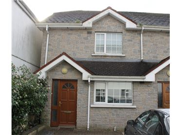 Photo of 8 An Grianan, Kickham Street, Thurles, Tipperary