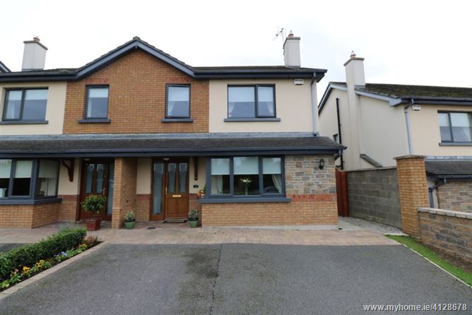 5 Tullybrook Lane, Drogheda, Louth