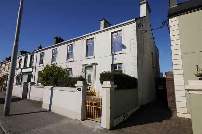 Adrigoole House, 186 Upper Salthill, Salthill, Galway